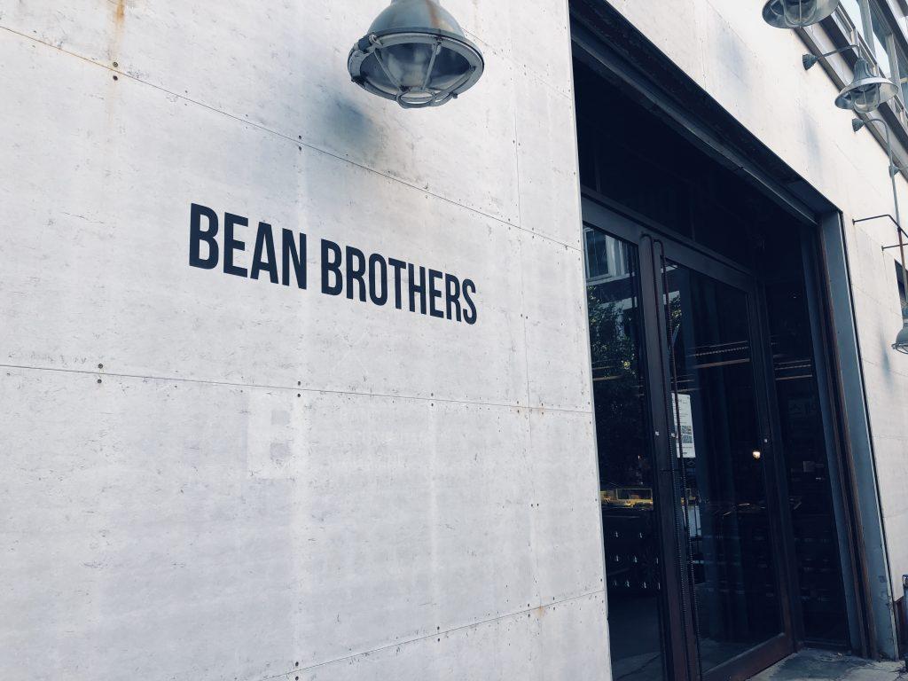 【合井】本格コーヒーが楽しめる大人カフェ/BEAN BROTHERS