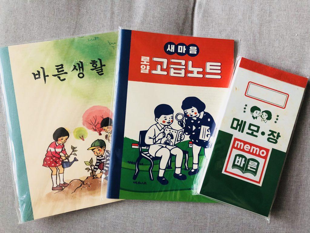 【弘大】可愛いすぎるハングル文房具やユニーク雑貨/1300K