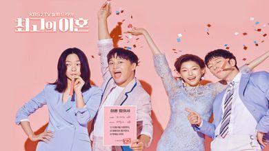 【概要と感想】韓国版「最高の離婚」:日本版との違いと韓国での評判