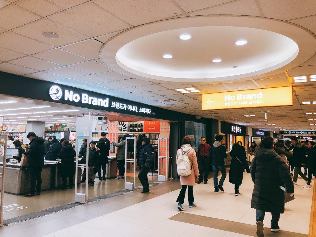NoBrand 高速ターミナル店への行き方を詳しく解説!