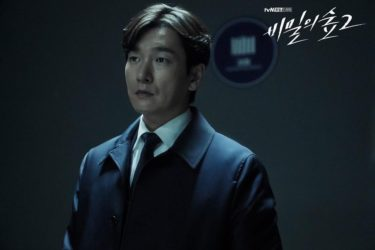 「秘密の森2」序盤視聴感想・キャスト・あらすじ・日本放送・韓国視聴率