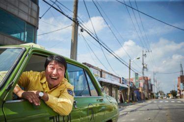 Amazonプライムビデオ:オススメ韓国映画①実話ベースの感動・衝撃作編