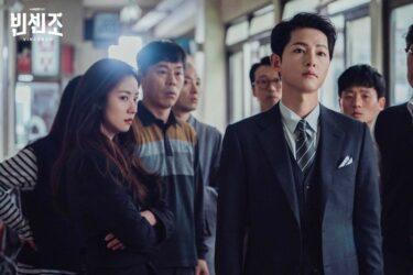 「ヴィンチェンツォ」「シーシュポス」序盤放送時点:韓国での評判・視聴率・視聴感想