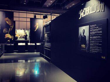 「スタジオドラゴン韓ドラ展」開催!制作者が語る展示のこだわりポイント